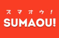 SUMAOU!(スマオウ!)