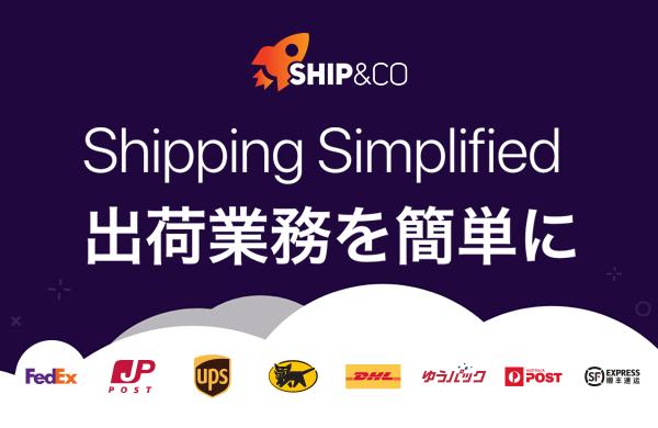 Ship&co