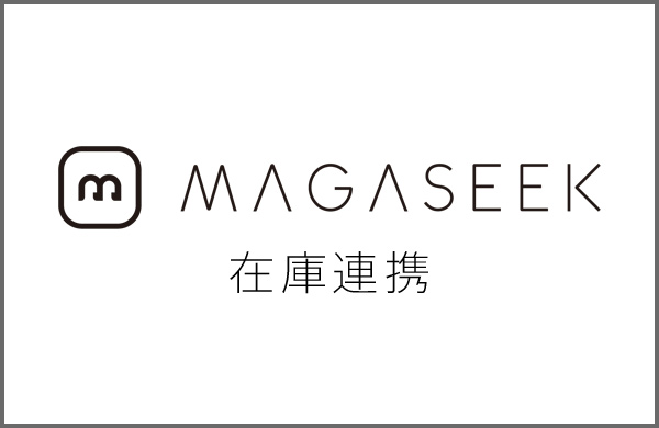 MAGASEEK在庫連携アプリ