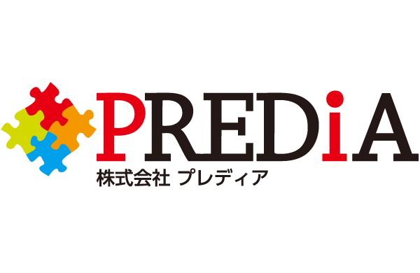 株式会社プレディア (通販物流)