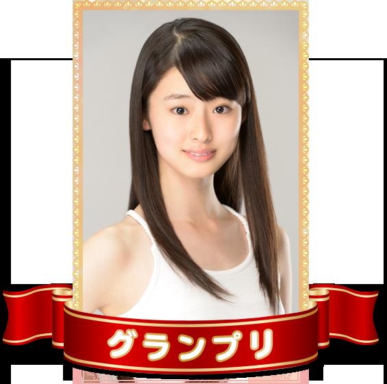 第15回 全日本国民的美少女コン...