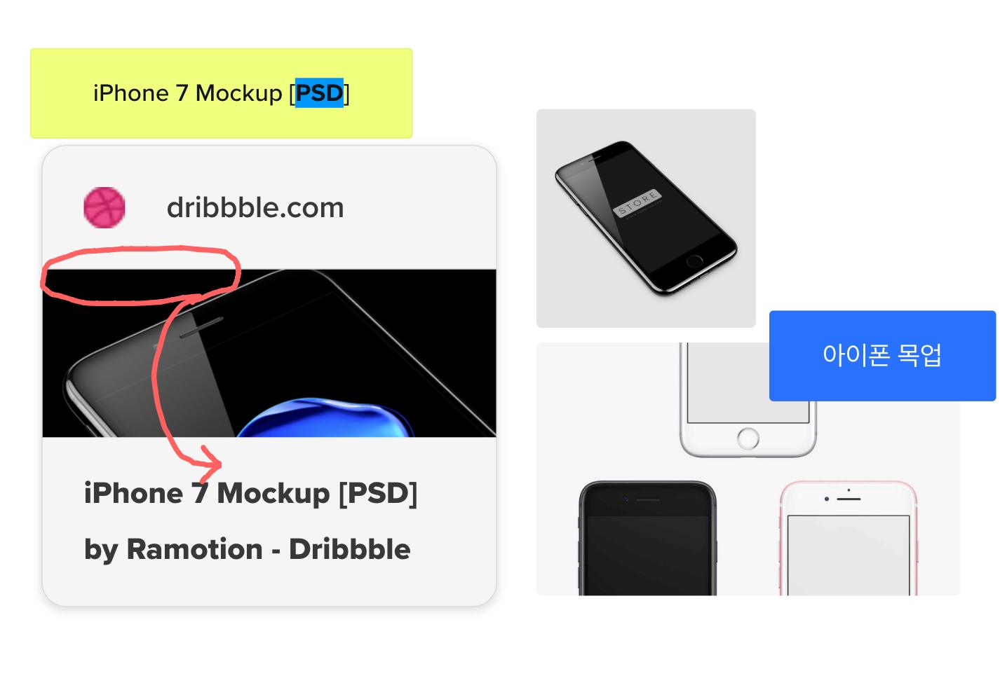 비캔버스 – 비주얼 기반 차세대 협업툴 - 휴대폰 스냅샷