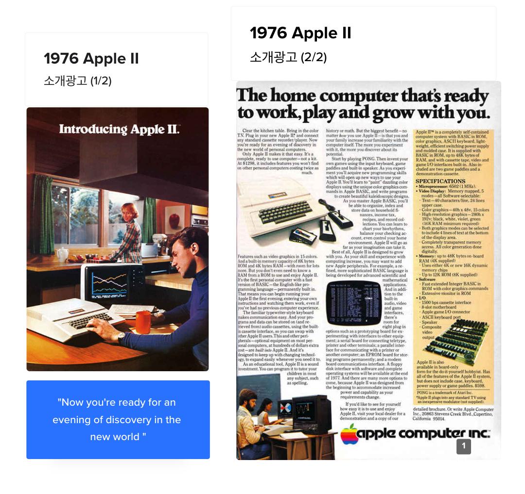 비캔버스 – 비주얼 기반 차세대 협업툴 - 생활 캡처