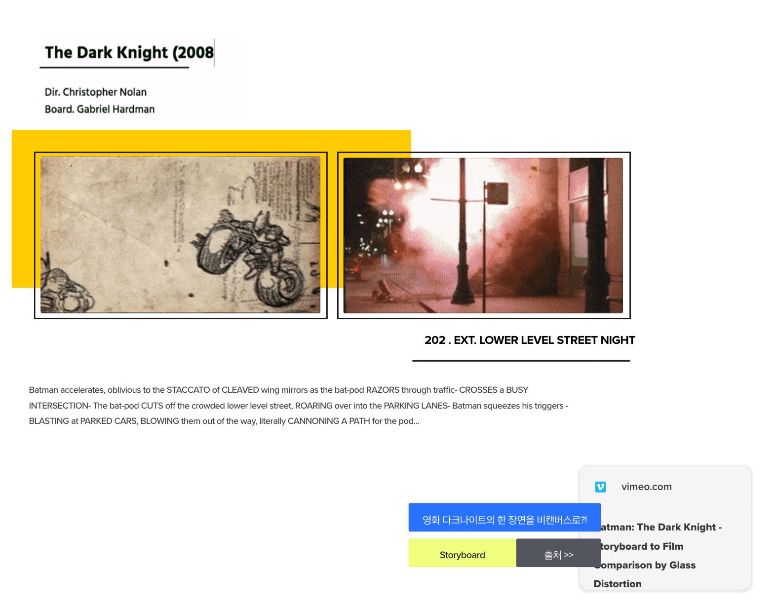 비캔버스 – 비주얼 기반 차세대 협업툴 - getting things done