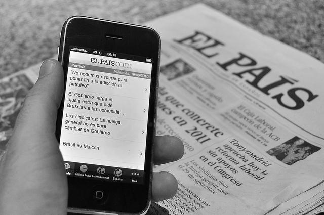 ネット広告に興味のある学生必見!最新のネット広告事情と今後の展望