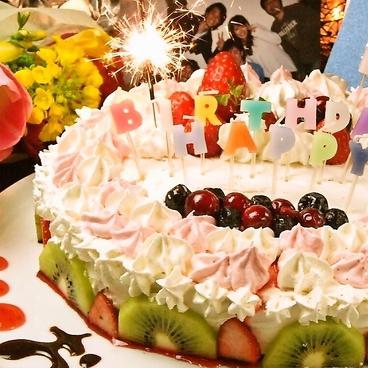【女子大生必見】無料で誕生日サプライズが出来る!渋谷カフェまとめ