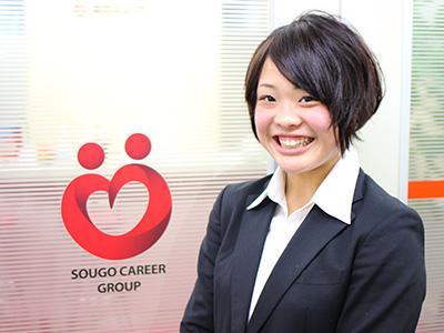 キャリアアセットマネジ株式会社で働く学生にインタビュー!