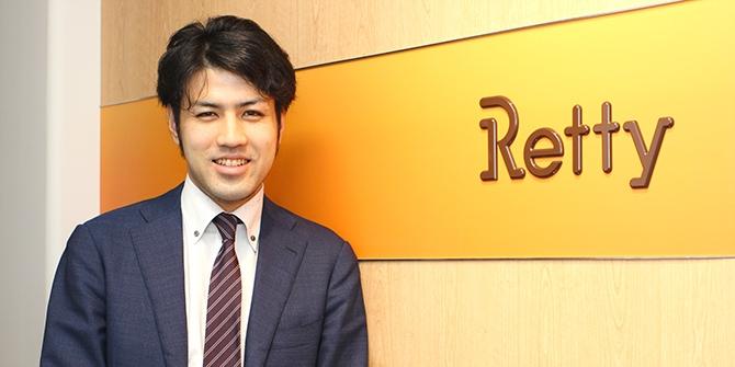 Retty CFOが語る「急成長中のサービスにおける最適なチームマネジメントの方法」とは