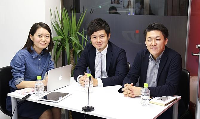 リッチメディア×キャリアバイト schoo公開授業の書き起こし!