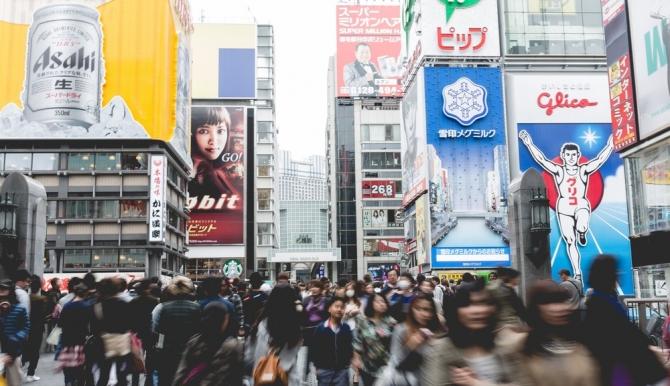 【関西の営業インターン!】設立5年以内のIT系スタートアップベンチャー特集!