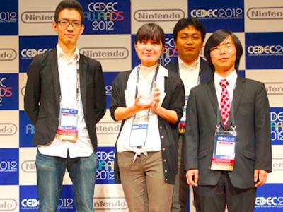 史上初の快挙!現役東大生が「CEDEC AWARD」最優秀賞受賞。ユビキタスエンターテインメントで働く伏見遼平さんにインタビュー!