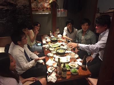 株式会社一【東京】