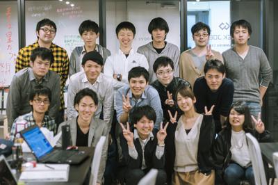 グルーヴ・ギア 株式会社【企画】