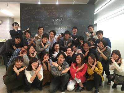 スタークス株式会社