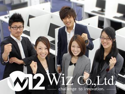 新オフロアに新メンバー!若いメンバーが活躍する会社で一緒に働いてみませんか★