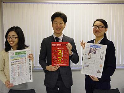 建築、リサイクル業界の専門紙を発行