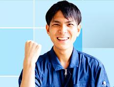挑戦できる企業!!