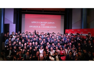 アプコグループジャパン株式会社(横浜)
