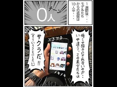 株式会社 Parasol【デザイナー】