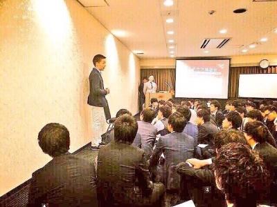 Venture Partners株式会社(京都:マーケティング)