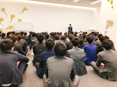 ベンチャーパートナーズ株式会社 京都(3,4回生向けコース)