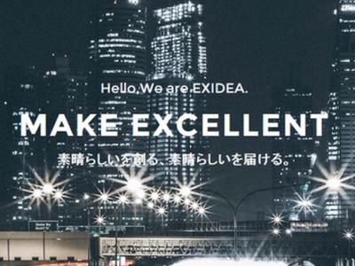 株式会社EXIDEA【マーケティング】