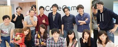 コードキャンプ株式会社【企画】