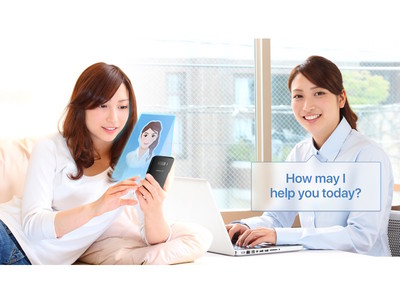 appArray株式会社【バックオフィス】