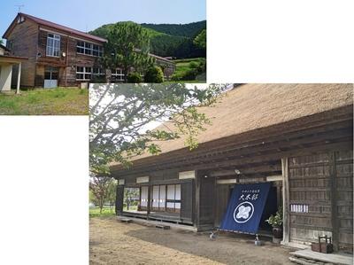 日本の伝統文化の魅力を国内外に発信しましょう!Webに強い学生歓迎します!