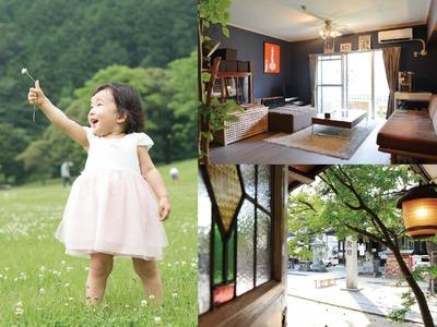 福岡のベンチャーで一緒に地元を盛り上げましょう!