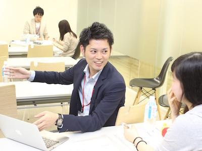 株式会社アイタンクジャパン