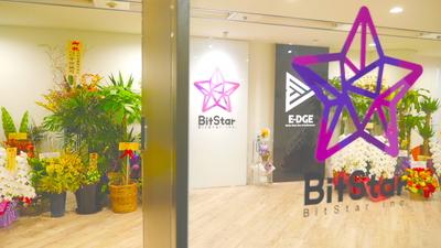 株式会社BitStar【アシスタントディレクター】