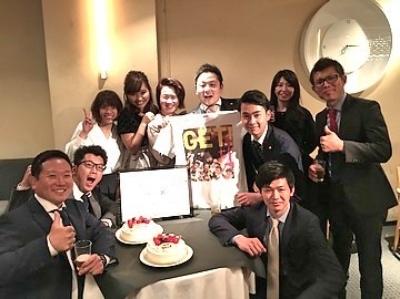 アプコグループジャパン株式会社(神戸)