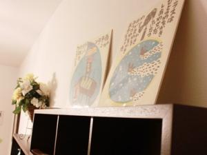 こちらは洋室。お洒落な室内に和の心も。