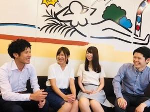 オフィスの最寄は新宿駅。アルバイト帰りに買い物や遊びに行くこともできます!