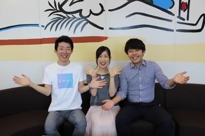 エン・ジャパン株式会社(人財プラットフォーム事業部)
