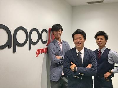 アプコグループジャパン株式会社(渋谷エナジーオフィス)