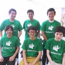 サービスの開発も、学生インターンが主導しています!Webで「新しい仕組み」を創り、大阪から1番になりましょう!