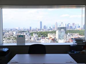 渋谷マークシティの22階のオフィスからの風景はとても見晴らしがいいです!
