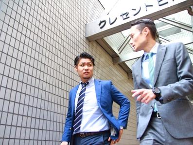 株式会社インフィニティエージェント 【住宅ローンTech】