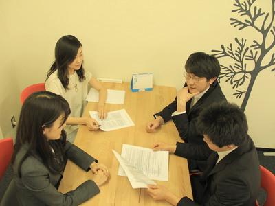 株式会社アイコニックジャパン【営業】