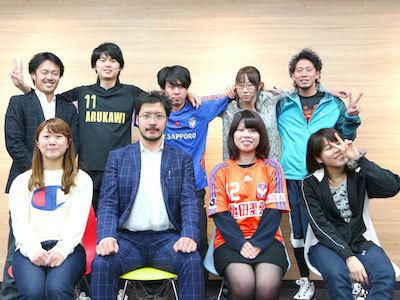 東京オフィスを一緒に盛り上げてください!