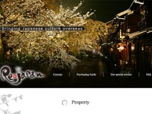 外国人向けの古民家の紹介・販売メディア『Re Japan』