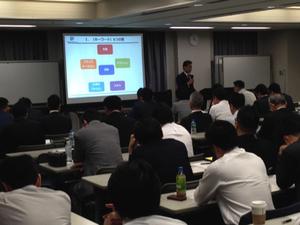 企業だけでなく、京都大学で講演などもしております。
