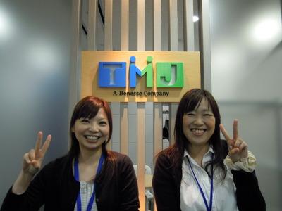 株式会社 TMJ・岐阜サテライトオフィス