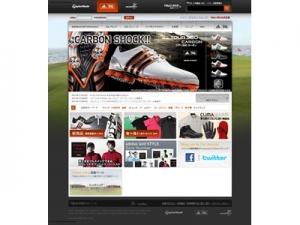 当社が制作したスポーツ用品サイトです。