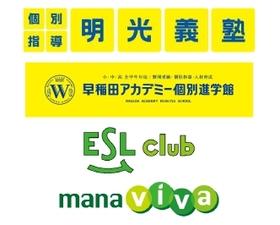 明光義塾をはじめ、全4ブランドの学習塾を運営しています。