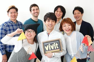 vivit株式会社【ライター】