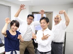 社内はユーモアで溢れているメンバーが揃っています。楽しくお仕事しましょう♪