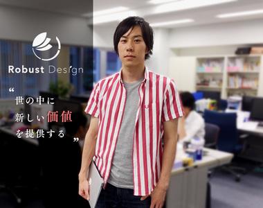 株式会社Robust Design【マーケティング】